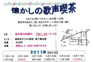 2011natukashi1.jpg