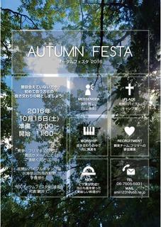 autumn2016_0825.jpg